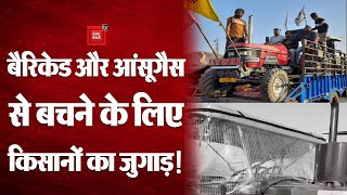 Farmer Protest: किसानों की 26 January को लेकर तैयारी, Barricades और Tear Gas से कैसे बचेंगे किसान?