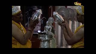 Jin Abhishek Gulgaon Tirth, Rajasthan | जिन अभिषेक, राजस्थान | Date:- 19/01/21
