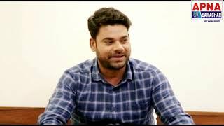 Dev singh साउथ के फिल्मों में काम करने का मौका तलाश रहे है