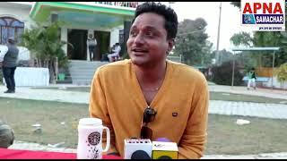 तीन बहुरानियां के सेट पर Amrish Singh  Special Interview