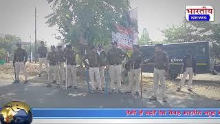 धार जिले के निसरपुर मैं चला शासन का बुलडोजर 2 दिनों पूर्व  ट्रक वाहन से हुई थी दुर्घटना। #bn #mp