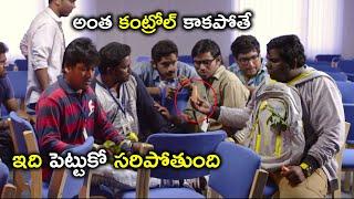 కంట్రోల్ కాకపోతే ఇది పెట్టుకో | Sumanth Ashwin Latest Telugu Movie Scenes | Chandini Sreedharan
