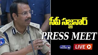 CP Sajjanar Press Meet Live | Muthoot Finance Case Arrest and Gold Recovery | Top Telugu Tv