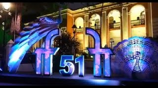 IFFI | Delegates feeling cheated with limited choice of films!