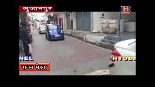 23 jan 8 सुजानपुर टीहरा में राम मंदिर के निर्माण को जागरूक करने हेतु बाइक रैली का आयोजन किया गया