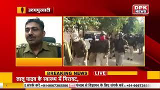 DPK NEWS | देखिये हमारा राजस्थान बुलेटिन | राजस्थान की तमाम बड़ी खबरे | 23.01.2021