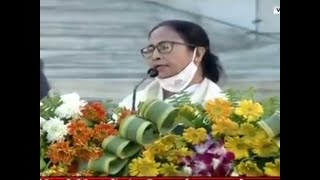 'Have some dignity, don't insult me after inviting': Mamata feels 'insulted'