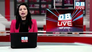 मोदी के मंच पर भड़की ममता | बुलाकर अपमान करना नहीं चाहती—ममता |#DBLIVE