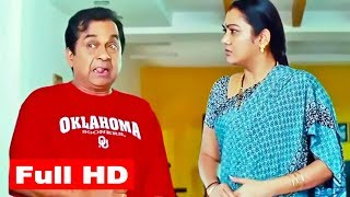 Brahmanandam Funny Comedy Scenes in Hindi Dubbed 2020 | Comedy Movie Scenes_Mir Movies