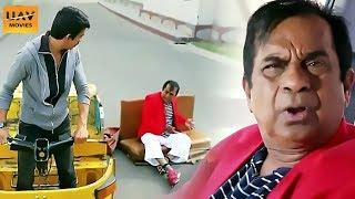 ब्रह्मानंदम बैक टू बैक कॉमेडी सीन २०२० | Brahmanandam Back To Back Comedy Scene 2020_UAV MOVIES