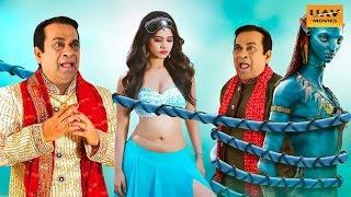 ब्रह्मानंदम नए कॉमेडी सीन हिंदी में डब किए गए_Brahmanandam New Comedy Scene Hindi Dubbed