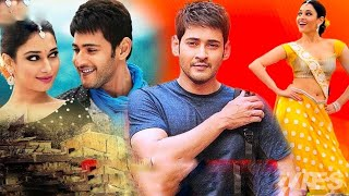 Mahesh Babu New Blockbuster Movie in Hindi Dubbed 2020 | South Hindi Dubbed Movies Full_Mir Movies