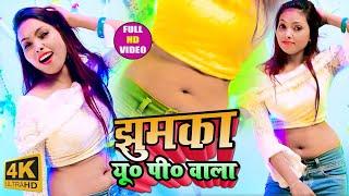 #VIDEO SONG | झुमका यू०पी० वाला | #Sunil_Sajan का न्यू भोजपुरी सॉन्ग | Jhumka UP Wala -New Song 2021