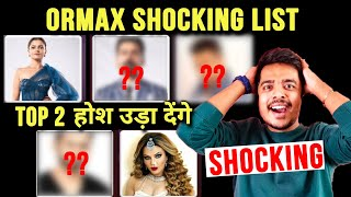 Shocking Ormax Top 5 List, TOP 2 Se Ud Jayenge Hosh, NEW Entry Kiski Hui? | Bigg Boss 14