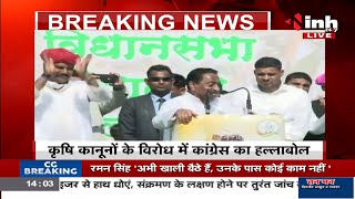 Madhya Pradesh News || Former Chief Minister Kamal Nath का संबोधन
