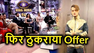 Shocking Asim Riaz Ne Phir Kyon Kiya Bigg Boss 14 Ka Offer REJECT?