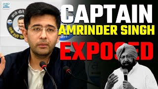 LIVE | Raghav Chadha Exposing Captain Amrinder Singh with Full Proof on Kisan Bill