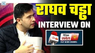 LIVE | Raghav Chadha Interview on @Dainik Savera | Kisan Bill | Kisan Protest
