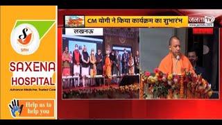 यूपी दिवस के मौके पर CM योगी ने किया प्रदेशवासियों को संबोधित