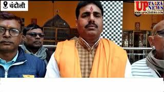 भाजपा ने शोभा यात्रा निकाल राम मंदिर निर्माण मे माँगा सहयोग