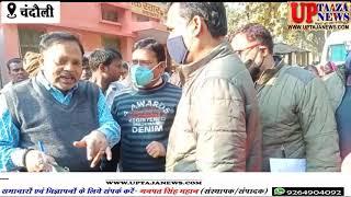 भारत सरकार का राष्ट्रीय कार्यक्रम नसबंदी शिविर में  घोर  भ्रष्टाचार