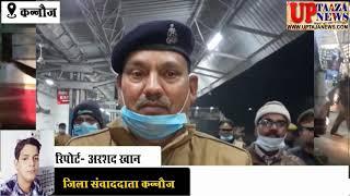 गणतंत्र दिवस से पहले पुलिस का सर्च अभियान