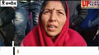ससुराल के गेट पर महिला के अनशन का मामला