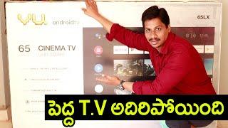 Vu Cinema Tv Action 65 Inch Smart Tv With JBL Sound Bar Unboxing in Telugu