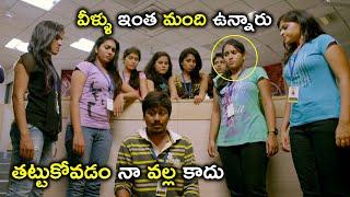 తట్టుకోవడం నా వల్ల కాదు | Sumanth Ashwin Latest Telugu Movie Scenes | Chandini Sreedharan