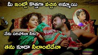 నేను సరిపోనా నీకు | Latest Telugu Movie Scenes | Vimal | Ashna Zaveri