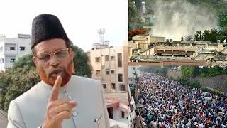 24th Jan Musalmanao Ke Imaan Ke Testing Ka Din Hai | Secretariat Masjido Par Mushtaq Malik Ka Bayan