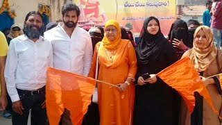 Ram Mandir Ke Liye Chanda | Muslim Ladies | At Dabeerpura Hyderabad Old City | @Sach News