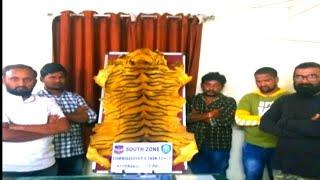 Sher Ki Khaal Ka Business | Aur Vo Bhi Duplicate | SZ taskforce Ne Kiya 5 Logo Ko Giraftaar |