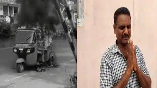 Financiers Ke Harrasani Ki Wajhe Se Ek Auto Driver Ne Jalaya Apna Naya Auto | Warangal |@Sach News