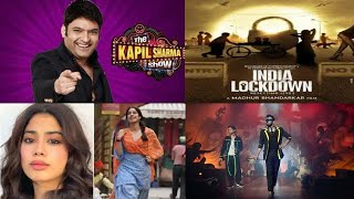 The Kapil Sharma Show Set To Go Off Air | Manoranjan Ki Duniya Se Khas Khabrain | 24-01-2021 |
