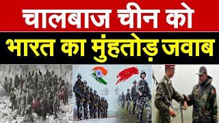 भारतीय सेना ने चीन के मंसूबों पर फेरा पानी, घुसपैठ की कोशिश की नाकाम, करीब 20 चीनी सैनिक हुए घायल