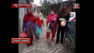 25 JAN 11 नगर परिषद सुजानपुर में  स्वर्ण जयंती घर-घर स्वच्छता सर्वेक्षण की की गई शुरुआत