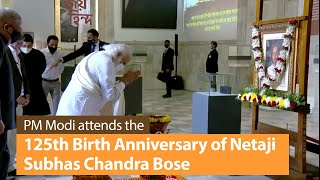 PM Modi attends 125th Birth Anniversary of Netaji Subhas Chandra Bose in Kolkota, West Bengal | PMO