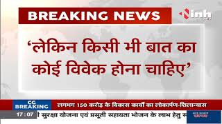 Chhattisgarh News    MP Deepak Baij के बयान पर Former Minister Brijmohan Agrawal का पलटवार