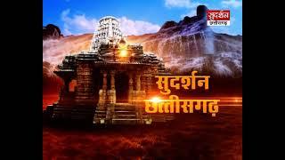 भगवान श्रीराम मंदिर के लिए छत्तीसगढ़ में समर्पण निधि अभियान की शुरूआत