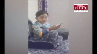 #MUSTWATCH बच्चे ने बोली ऐसी बात की आप सुनकर हो जाएगें खुश...