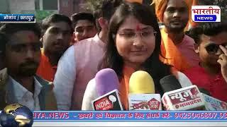 श्रीराम मंदिर निधि समर्पण जन जागरण यात्रा शहर में निकाली गई। #bn #mp