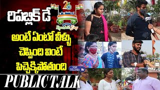 Republiuc Day Public Talk | Republic Day 26th January, 2021 | Top Telugu TV