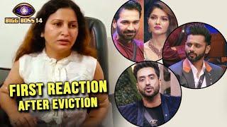 Breaking Sonali Phogat Ne Eviction Ke Baad Rubina, Rahul, Aly Par Kya Kaha? Shocking | Bigg Boss 14
