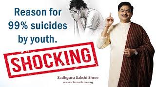 Why Would Student Take Their Own Life?   बस एक कारण विद्यार्थियों का आत्महत्या करने का! जाने उपाए ?