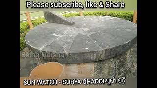 RARE AND UNSEEN WATCH,//SUN WATCH//SURYA GHADDI//ସୁର୍ଯ୍ୟ ଘଡ଼ି ।