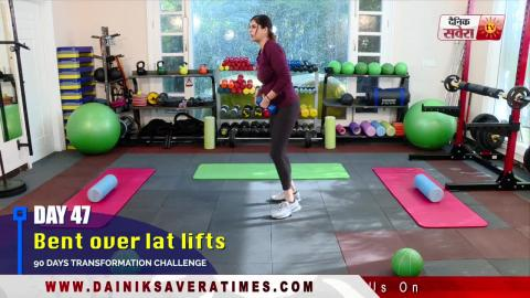 Fit with Jen || Day 47 || 90 Days Transformation Challenge || @8AM Daily on Dainik Savera TV