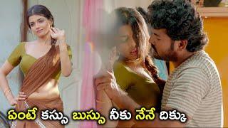 ఏంటే కస్సు బుస్సు నీకు నేనే దిక్కు | Latest Telugu Movie Scenes | Vimal | Ashna Zaveri