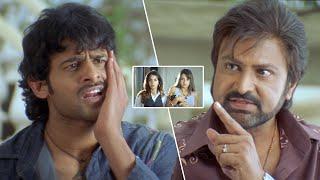 Rudran Malayalam Movie Scene   Trisha Tries To Find Out Her Childhood Friend - Prabhas Irritates Her