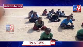 జాతీయ బాలికల దినోత్సవం సందర్భంగా మక్తల్ పట్టణంలో  బాలికలకు ఆటల పోటీలు